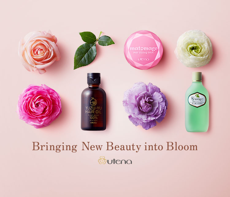 Bringing New Beauty into Bloom