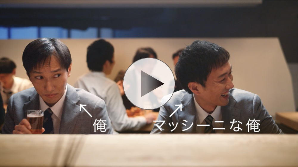 マッシーニ massini QUICK HAIR COVER SPRAY