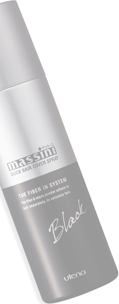 massini QUICK HAIR COVER SPRAY Dark Brown